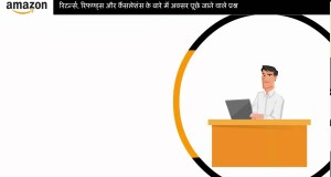 What Are The FAQs on Returns, Refunds, and Cancellations On Amazon.in? – Hindi